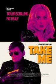 Al Beni - Take Me 2017 Türkçe Dublaj Mobil İndir