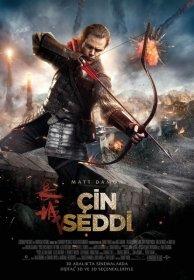 Çin Seddi - The Great Wall 2016 Türkçe Dublaj