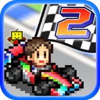 Grand Prix Story 2 v 1.6.3 Güncel Hileli indir