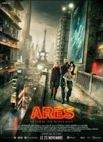 Ares 2016 Türkçe Altyazi