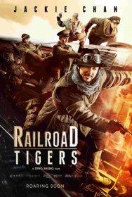 Demiryolu Kaplanları - Railroad Tigers 2016 Türkçe Dublaj