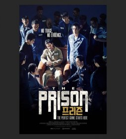 The Prison 2017 Türkçe Altyazı