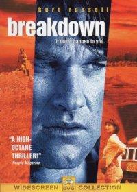 Tuzak Breakdown 1997 Türkçe Dublaj