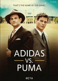 Adidas ve Pumanin Hikayesi 2016 Türkçe Dublaj
