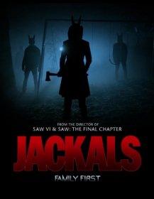 Jackals 2017 Türkçe Altyazı