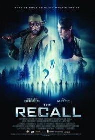 Kesfedilmemis - The Recall 2017 Türkçe Dublaj