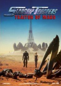 Starship Troopers Traitors Mars 2017 Türkçe Dublaj