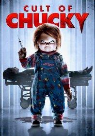 Cult of Chucky 2017 Türkçe Altyazı