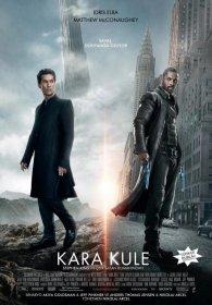 Kara Kule - The Dark Tower 2017 Türkçe Dublaj