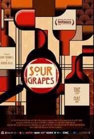 Sour Grapes 2016 Türkçe Altyazı
