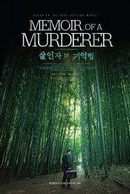 Memoir of a Murder 2017 Türkçe Altyazı