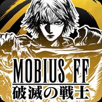 Mobius Final Fantasy v 1.6.100 Hileli Apk indir